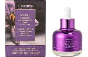 Korres Χρυσός Κρόκος Ελιξήριο Νεότητας Limited Edition 30ml