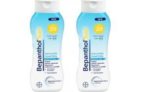 Bepanthol Sun Lotion for Sensitive Skin SPF20 2 x 200ml