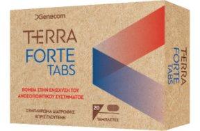 Genecom Terra Forte 20 ταμπλέτες