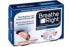 GSK Breathe Right Original Medium 30τμχ