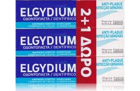 Elgydium Antiplaque Jumbo κατά της Πλάκας 3x100ml