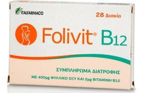 FOLIVIT B12 28TABS