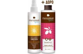 Messinian Spa Face & Body SPF50 Carrot & Yogurt 2in1 250ml Showergel Pomegranate & Honey 200ml
