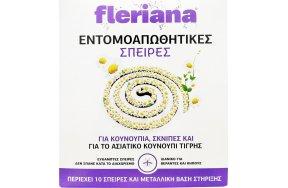 Fleriana Εντομοαπωθητικές Σπείρες 10 Τεμάχια