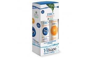 POWER OF NATURE ZINC + VITAMIN C 1000MG STEVIA 20 EFF TABS PR(+VITAMIN C 500MG 20 EFF TABS)