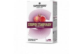 SUPERFOODS ΣΤΑΦΥΛΙΟΥ ΕΚΧ. ΣΠΟΡΩΝ 30CAPS