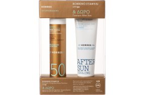 Korres Red Grape SPF50 Anti-Wrinkle Face Cream 50ml & Yogurt Cooling After Sun 50ml
