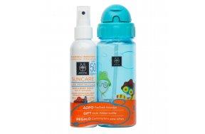 Αντηλιακό spray για νήπια και παιδιά SPF50 + 150ml Δώρο Παιδικό Μπουκάλι