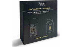 Power Health Inalia Eye Treatment Firming & Brightening Eye Cream & Vitamin E 400iu Συμπλήρωμα Διατροφής 20 κάψουλες