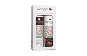 Messinian Spa Watermelon & Shea Butter Set