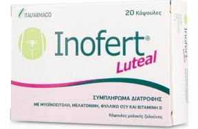 Italfarmaco Luteal 20 κάψουλες