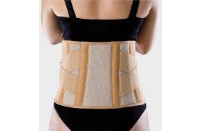 Anatomic Help Ζώνη Οσφύος Πολλαπλών Παθήσεων Ελαστική 0122 MEDIUM