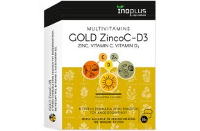Ino Plus Gold ZincoC-D3 20 ταμπλέτες