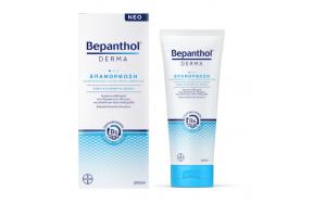 Bepanthol Derma Επανόρθωση Καθημερινό Γαλάκτωμα Σώματος 200ml