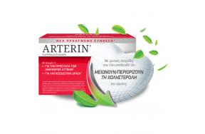 Omega Pharma Arterin 30 ταμπλέτες