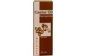CASTOR OIL (ΚΑΣΤΟΡΕΛΑΙΟ) 50ML