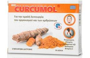 Medichrom Bio Curcumol 30 ταμπλέτες