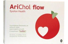 Epsilon Health Arichol Flow 20 ταμπλέτες