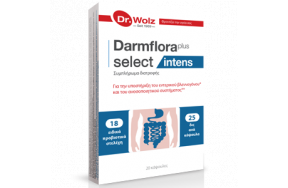 POWER DARMFLORA PLUS SELECT INTENS 20S CAPS