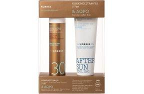 Korres Stop Sun Antiageing SPF30 Set