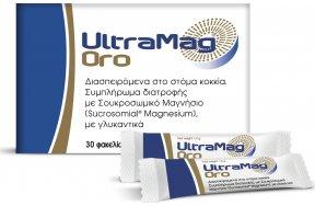 Winmedica UltraMag Oro 30 φακελίσκοι