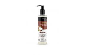 Natura Siberica Organic Shop Coconut & Shea Moisturising Shampoo 280ml