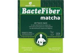 Holistic Med BacteFiber Matcha 14 x 5.5gr