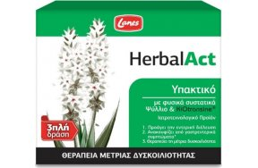 Lanes HerbalAct 14 φακελίσκοι
