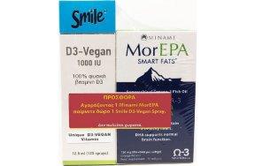 Minami MorEpa 30 μαλακές κάψουλες & Smile D3 Vegan 1000IU Spray 12.5ml