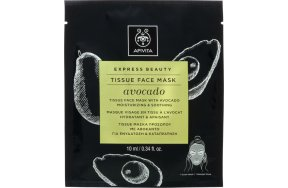Apivita Express Beauty Face Mask Tissue Avocado 10ml