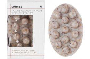 Korres Απολεπιστικό Σαπούνι Μασάζ με Κόκκους Φυκιών και Καφεϊνη 125gr