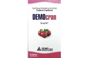 Demo Democran Cranberry 28 κάψουλες