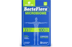 Holistic Med Bacteflora Microbiome 30 Κάψουλες