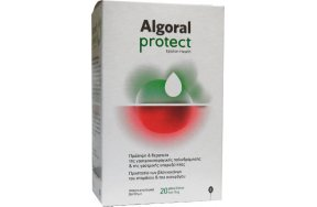 Epsilon Health Algoral Protect 15gr 20 Φακελίσκοι